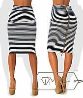 """Женская стильная юбка средней длины 1085 """"Трикотаж Полоска Змейка"""""""