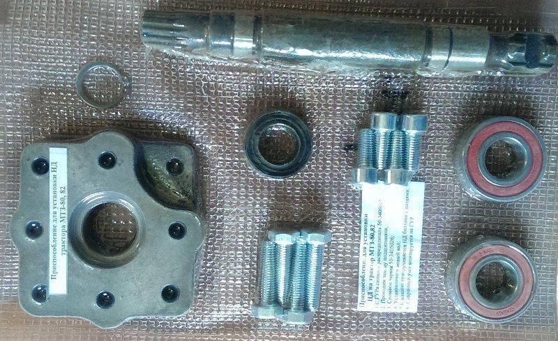 Комплект для установки насоса дозатора на гидроуселитель руля трактора МТЗ-80, МТЗ-82, фото 2