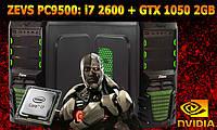 Игровой Монстр ПК ZEVS PC9500U i7 2600 + GTX 1050 2GB + +Клавиатура +Мышка!