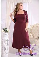 Женское вечернее платье миди больших размеров (р. 48-90) арт. Лилия