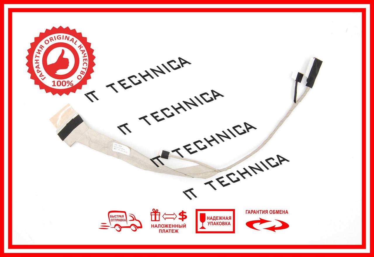Шлейф матрицы LENOVO IdeaPad Y430M V450 оригинал