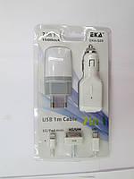EKA-Q29 Унивверсальное зарядное устройство 7в1