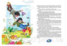 Большая книга Незнайки Незнайка на Луне Николай Носов, фото 2