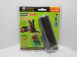 Отпугиватель собак ультразвуковой  AD-100