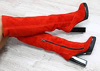 Натуральные замшевые красные сапоги  на удобном каблуке
