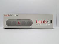 Портативная акустика Beats Pill.  Только ОПТОМ! В наличии!Лучшая цена!