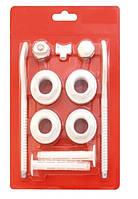 """Комплект для монтажа радиаторов, 1/2"""", 11 предметов с 2 кронштейнами"""