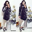 """Стильная тёплая плюшевая куртка на синтепоне 896 """"Зефирка Бархат"""" в расцветках, фото 3"""