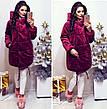 """Стильная тёплая плюшевая куртка на синтепоне 896 """"Зефирка Бархат"""" в расцветках, фото 4"""