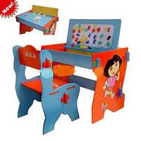 Детская парта со стульчиком и магнитной доской Bambi W 003