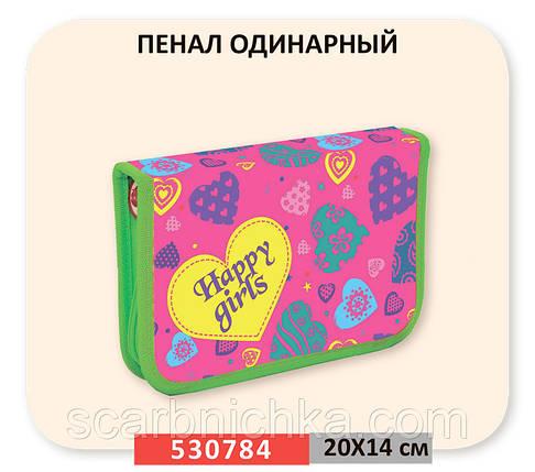 """Пенал 1 Вересня №530784 """"Счастливые девушки""""  Артикул: 137775   , фото 2"""