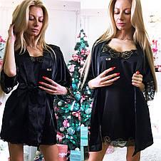 """Женский стильный домашний пеньюар-рубашка 200 """"Атлас Кружево"""", фото 2"""
