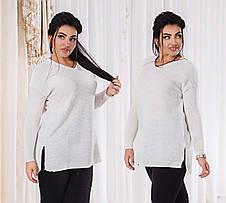 """Женский стильный свитер-туника в больших размерах 4701 """"Вязка Разрезы"""" в расцветках, фото 2"""