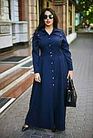 Модное платье макси на пуговицах батал