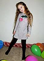 """Детское стильное тёплое платье ангора 05 """"Черешенка Мех"""""""