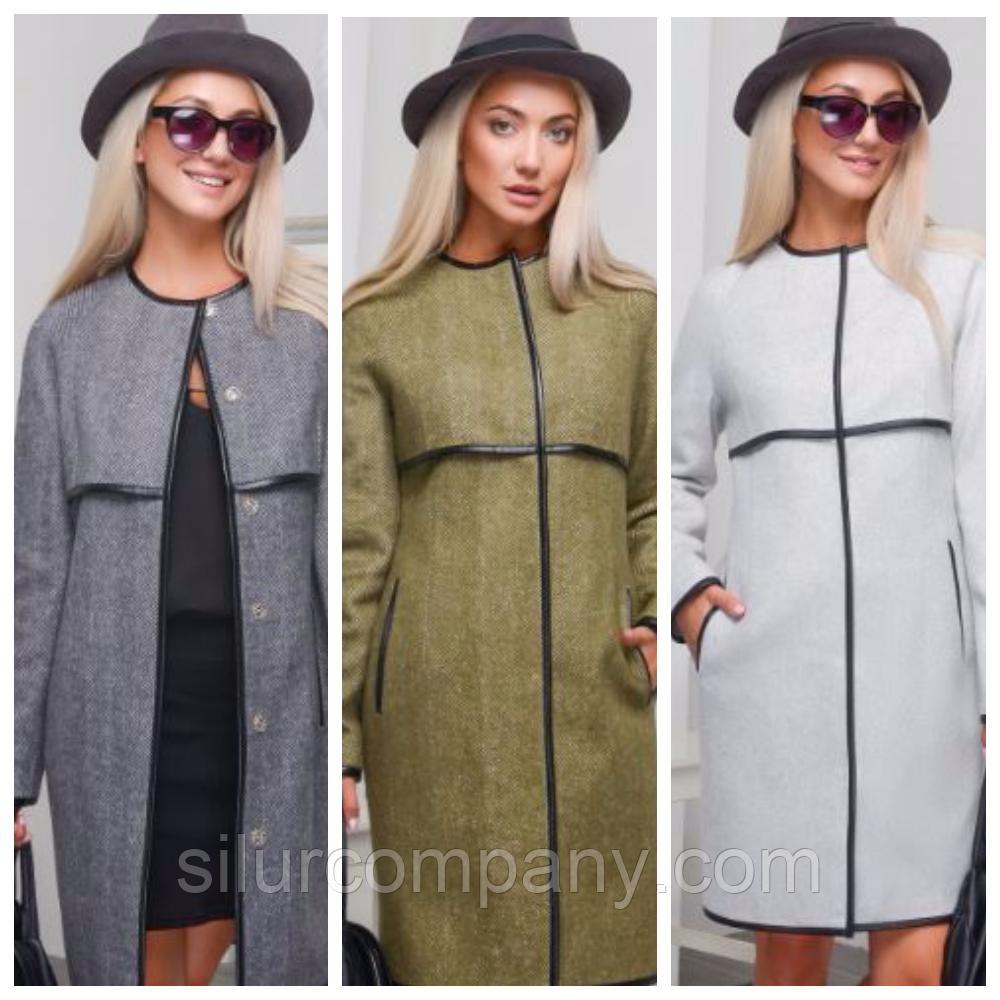 f4086809a37 Женское пальто на кнопках осень-весна  продажа