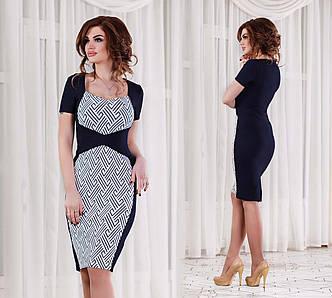 """Элегантное женское платье средней длины 443 """"Элеганс Плетёнка"""", фото 2"""