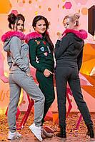 """Женский стильный тёплый спортивный костюм 1-380 """"Букле Мех Нашивки"""" в расцветках"""