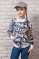 """Детская стильная куртка-ветровка 038 """"Джинс Газетка"""""""