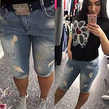 Женские стильные джинсы-бриджи в больших размерах 0305 WOOX, фото 3
