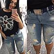 Женские стильные джинсы-бриджи в больших размерах 0305 WOOX, фото 2