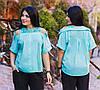 """Элегантная женская блузка в больших размерах 1142 """"Коттон Кружево Плечи"""" в расцветках"""