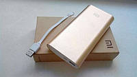 Внешний аккумулятор Xiaomi Power Bank 20800