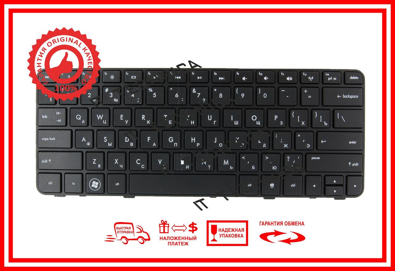 Клавиатура HP Pavilion DM1-3000 DM1-3100 DM1-3200 DM1-4000 DM1Z-3000 черная с черной рамкой RU/US