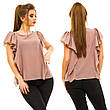 """Элегантная женская нарядная блузка в больших размерах 5009 """"Шифон Крылья Рюши"""" в расцветках, фото 2"""