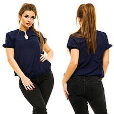 """Элегантная женская блузка на резинке в больших размерах 5008 """"Креп Капелька Подвеска"""" в расцветках, фото 2"""