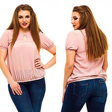 """Элегантная женская блузка на резинке в больших размерах 5008 """"Креп Капелька Подвеска"""" в расцветках, фото 3"""