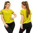 """Элегантная женская блузка на резинке в больших размерах 5008 """"Креп Капелька Подвеска"""" в расцветках, фото 6"""