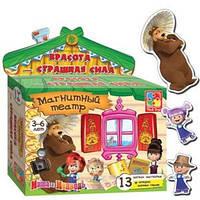 """Игрушечный набор игра на магнитах Vlady Toys """"Магнитный театр"""" Маша и медведь """""""