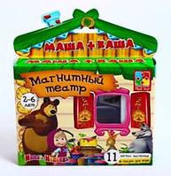 """Игрушечный набор игра на магнитах Vlady Toys """"Магнитный театр"""" Маша + каша. Маша и медведь """""""
