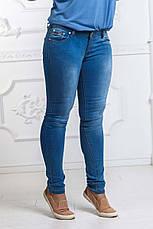 Женские летние стильные джинсы до больших размеров 003, фото 2