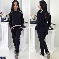 Женский Стильный костюм E-4057