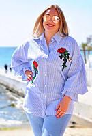 """Элегантная женская блуза-рубашка в больших размерах 055 """"Лён Полоска Разлетайка Розы Вышивка"""""""