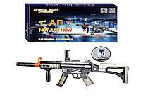 Автомат AR Gun AR Q9