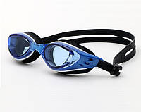 Очки для подводного плавания- №2556, Цвет синий