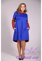 Женское платье-рубашка больших размеров (р. 48-90) арт. Ариана