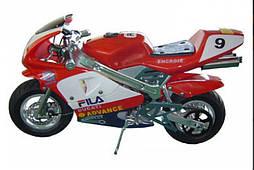 Детский мотоцикл (HL-G29E) с мотором 250W