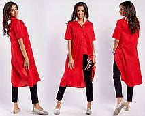 """Женские летние стильные брюки до больших размеров 1162/2 """"Джинс Цветок Вышивка"""" в расцветках, фото 3"""