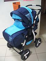 Коляска Tvister Comfort синяя+голубая, фото 1
