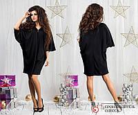 Женское свободное платье - туника 88386