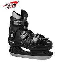 Коньки ледовые хоккейные Action PW-218 black