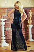 """Элегантное вечернее длинное платье """"Гипюр Атласная Лента"""" в расцветках, фото 3"""