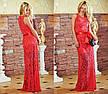 """Элегантное вечернее длинное платье """"Гипюр Атласная Лента"""" в расцветках, фото 6"""