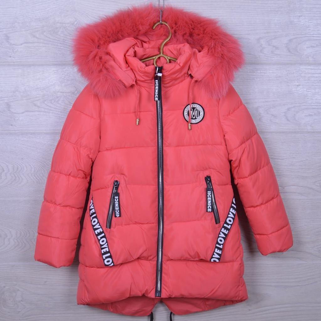 Куртка подростковая зимняя CHENMAFUSHI #HM03 для девочек. 128-152 см (8-12 лет). Персиковая. Оптом.