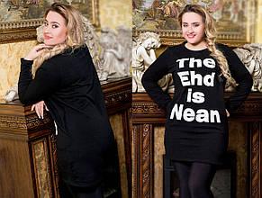 """Стильная женская туника в размере XL """"THE END"""", фото 2"""