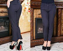 """Женские стильные классические брюки до больших размеров """"Тиар"""", фото 3"""